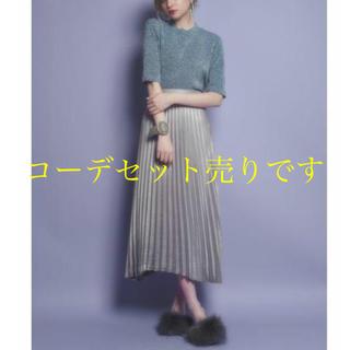 リルリリー(lilLilly)のラメトップス プリーツスカート セット(ロングスカート)