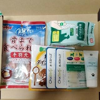 ちー様専用☆☆   犬 おやつ&歯磨きセット  (ペットフード)