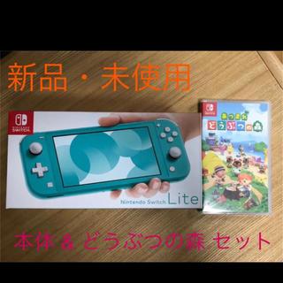 ニンテンドースイッチ(Nintendo Switch)のNintendo Switch LITE 本体 どうぶつの森 セット(家庭用ゲーム機本体)