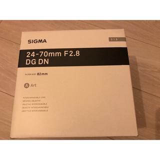 シグマ(SIGMA)の【新品・未開封】SIGMA 24-70mm F2.8 DG DN  Art(ミラーレス一眼)