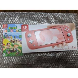 ニンテンドースイッチ(Nintendo Switch)の新品 セット Nintendo Switch Lite & どうぶつの森 桃(家庭用ゲーム機本体)