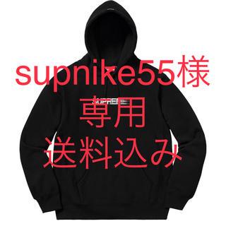 シュプリーム(Supreme)のsupnike55様 専用 L motion logo hooded ビーニー(パーカー)