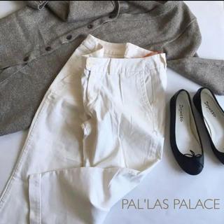 フォーティーファイブアールピーエム(45rpm)のパラスパレス  パンツ ズボン 2(カジュアルパンツ)