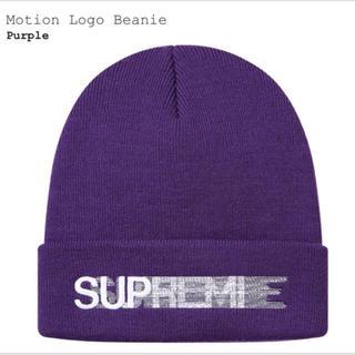 シュプリーム(Supreme)のSupreme motion logo beanie④(ニット帽/ビーニー)