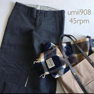 フォーティーファイブアールピーエム(45rpm)の未使用 umii908 45rpm  パンツ ズボン ウールパンツ 1(カジュアルパンツ)