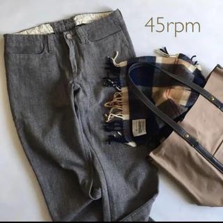 フォーティーファイブアールピーエム(45rpm)の45rpm   パンツ ズボン 2(カジュアルパンツ)