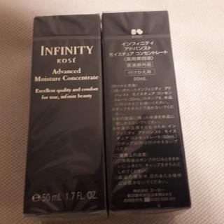 インフィニティ(Infinity)のインフィニティ  保湿美容液 付け替え用 2個セット(美容液)