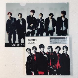 ジャニーズ(Johnny's)のSixTONES CD 通常盤初回仕様(ポップス/ロック(洋楽))