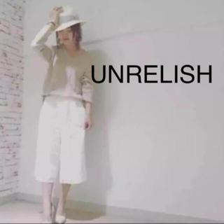 アンレリッシュ(UNRELISH)のアンレリッシュ☺︎レースガウチョ(カジュアルパンツ)