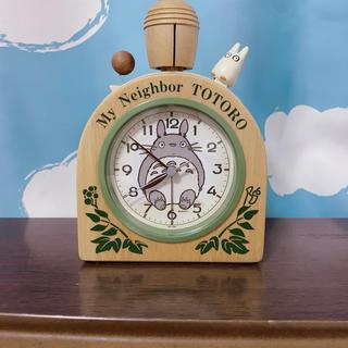 ジブリ(ジブリ)のトトロの時計(置時計)