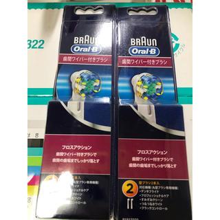 ブラウン(BRAUN)のBRAUN 歯間ワイパー付きブラシ2本入x2(歯ブラシ/デンタルフロス)