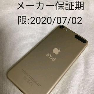 アイポッドタッチ(iPod touch)の超美品 apple ipod touch 第6世代 ゴールド 32GB(ポータブルプレーヤー)