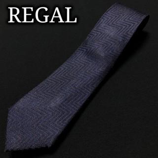 リーガル(REGAL)のリーガル ウェーブ ネイビー ネクタイ A104-I12(ネクタイ)