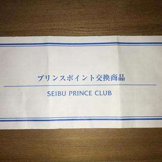 プリンス リフト券1枚 かぐら 焼額山 富良野(スキー場)