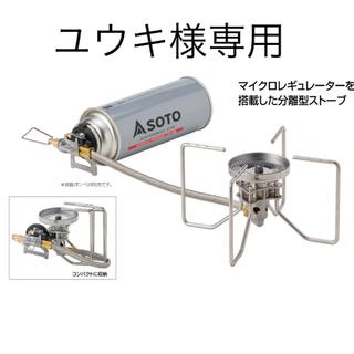 シンフジパートナー(新富士バーナー)のSOTO ST-330 フュージョン(ストーブ/コンロ)