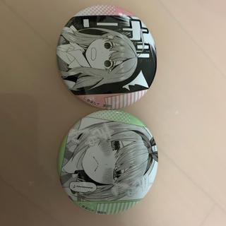 五等分の花嫁 缶バッジ2個セット(バッジ/ピンバッジ)