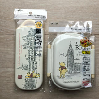 クマノプーサン(くまのプーさん)のnanettechan様専用 新品 ディズニー プーさん 弁当箱(弁当用品)