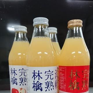 再値下げ!完熟林檎ジュース4本(フルーツ)