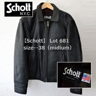 ショット(schott)の送料込 美品★ショット Lot 681 ライダース ジャケット 38(M)(ライダースジャケット)