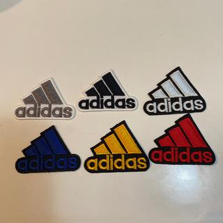 アディダス(adidas)のadidas ワッペン6枚セット(各種パーツ)