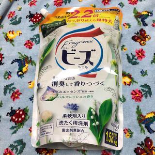 カオウ(花王)のフレグランスニュービーズ 詰め替え2.2回分(洗剤/柔軟剤)