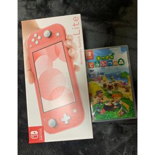 ニンテンドースイッチ(Nintendo Switch)のNintendo Switch Lite コーラル どうぶつの森 セット(携帯用ゲーム機本体)