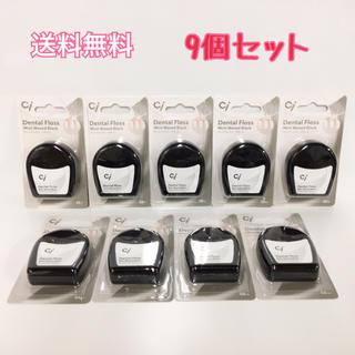 ☆送料無料 ミントワックス ブラックフロス 9個セット  (歯ブラシ/デンタルフロス)