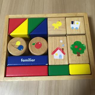 ファミリア(familiar)のファミリア 積木(積み木/ブロック)