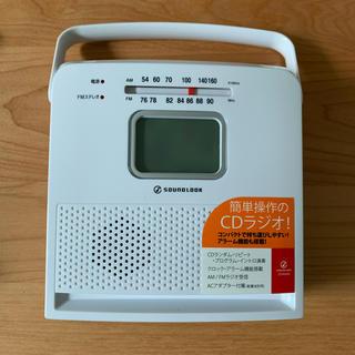 値下げ!CD ラジオ ラジカセ ジャンク ホワイト スリム(DVDプレーヤー)