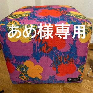 アンディウォーホル(Andy Warhol)のあめ様取り置き アンディ・ウォーホル フランフラン コラボ スツール(スツール)