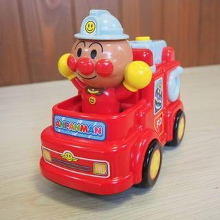 アンパンマン - アンパンマン おしゃべり消防車