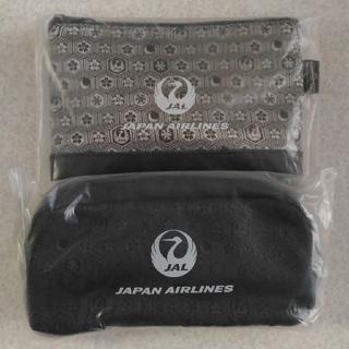JAL ビジネスクラスアメニティ 二色セット(旅行用品)