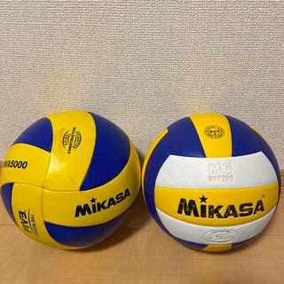 ミカサ(MIKASA)のバレーボール(1球、写真右側)(バレーボール)