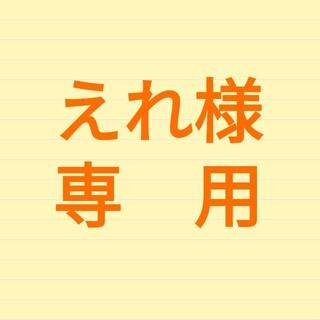ニトリ(ニトリ)のニトリBABY ガーゼスタイ3枚セット(ベビースタイ/よだれかけ)