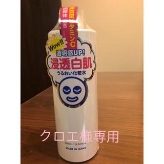 イシザワケンキュウジョ(石澤研究所)の石澤研究所 透明白肌ホワイトローション化粧水(化粧水/ローション)
