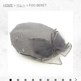 カシラ(CA4LA)の新品•未使用   春秋素材•デザインコットンチュールベレー❤︎グレー(ハンチング/ベレー帽)