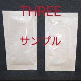 スリー(THREE)の【 THREE 】シャンプー・コンディショナー 【サンプル】(シャンプー)