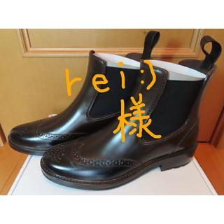 アシナガオジサン(あしながおじさん)の【あしながおじさん】サイドゴアレインブーツ【Lサイズ】(レインブーツ/長靴)