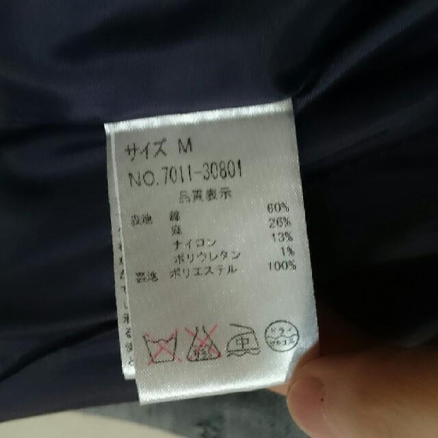 SM2(サマンサモスモス)の美品 SM2 ☆  2way カラー  ジャケット M レディースのジャケット/アウター(ノーカラージャケット)の商品写真
