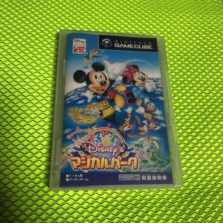 ディズニー(Disney)のディズニー マジカルパーク ゲームキューブ(家庭用ゲームソフト)