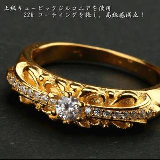ゴールドリング クロム風(リング(指輪))