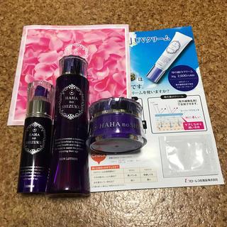 母の滴 3点セット 新品未開封 UVクリームサンプル付き(化粧水/ローション)