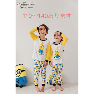 ミニオンパジャマ 110〜140(パジャマ)