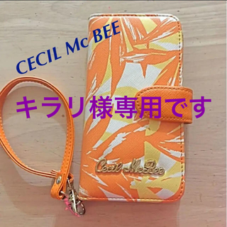 セシルマクビー(CECIL McBEE)のセシルマクビーiPhone6.6s.7ミラー付きケースカード入れ手帳型❤(iPhoneケース)
