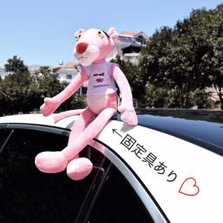 サンリオ(サンリオ)のピンクパンサー♡ 車 座りこみ人形❗️ 固定留め具付き! サンリオ USJ(車外アクセサリ)