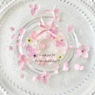 flower plate pink ※レジン(インテリア雑貨)