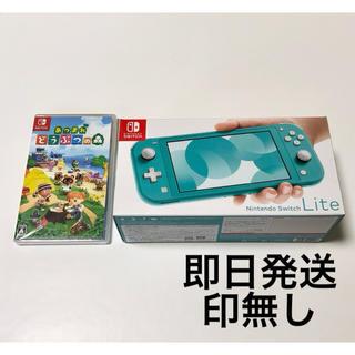 ニンテンドースイッチ(Nintendo Switch)の新品 セット Switch Lite ターコイズ あつまれ どうぶつの森 (家庭用ゲーム機本体)