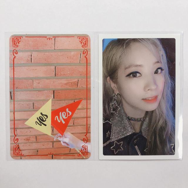 Waste(twice)(ウェストトゥワイス)のTWICE ダヒョンセット エンタメ/ホビーのタレントグッズ(アイドルグッズ)の商品写真