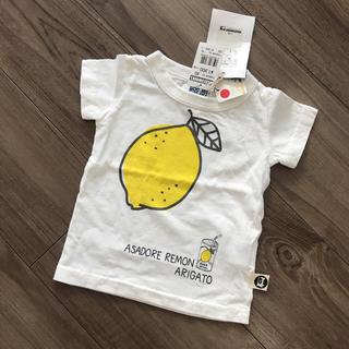 ラゲッドワークス(RUGGEDWORKS)のレモン柄 Tシャツ(Tシャツ)