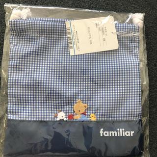 ファミリア(familiar)のファミリア コップ袋(ランチボックス巾着)